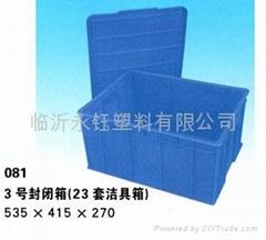 塑料餐具箱