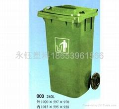 環衛塑料垃圾桶