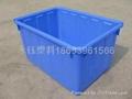 塑料水箱 5