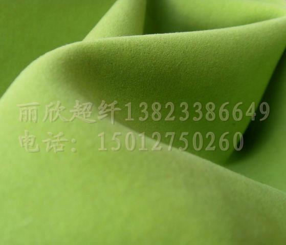 0.5MM絨面超纖 2