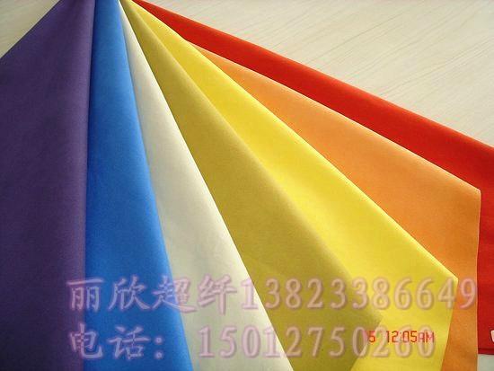 0.5MM絨面超纖 4