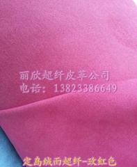 0.6MM玫紅定島絨面超纖