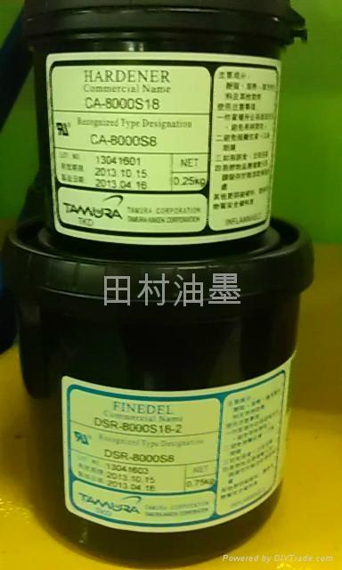 TAMURA錫膏 5