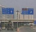 惠州市阡陌交通设施 1