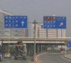 惠州市阡陌交通设施