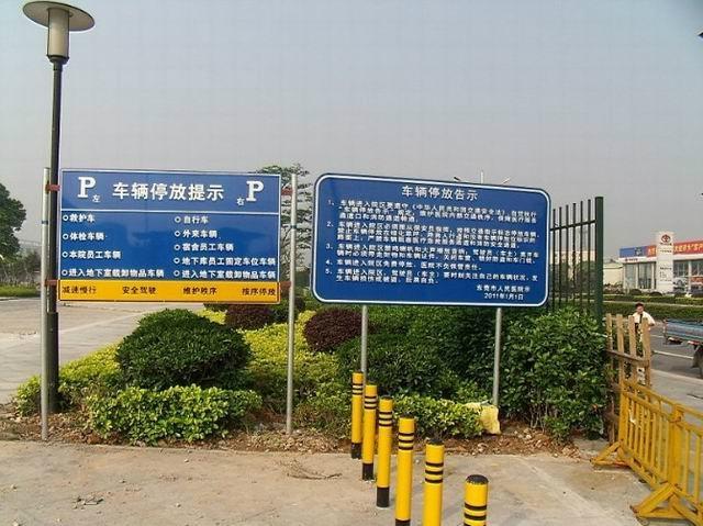 惠州市阡陌交通设施 2