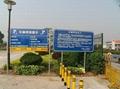 惠州市阡陌交通設施 2