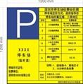 惠州交通标志牌