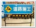 惠州交通标志牌 2
