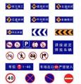 惠州交通标志牌 3