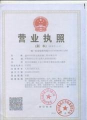 惠州市阡陌交通設施工程有限公司