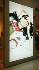 廣州軟膜燈箱
