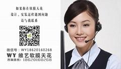 广州软膜天花(吊顶)装饰材料有限公司