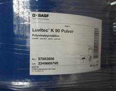 聚乙烯吡咯烷酮K90