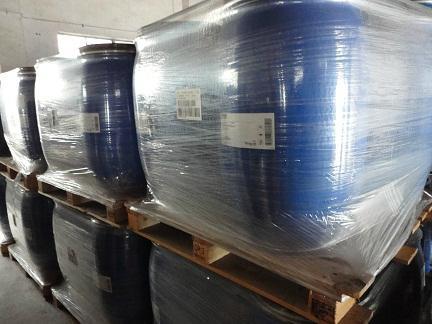 BASF聚乙烯吡咯烷酮PVP K30 - 巴斯夫(中國上海市貿易商) - 化學試劑