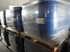 BASF聚乙烯吡咯烷酮PVP K30