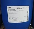 水溶性氮酮增溶劑 1
