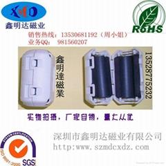 EMI Ferrite Split Core with plastic case