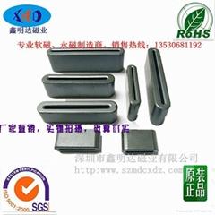 Sector EMI FS Type Ferrite Cores