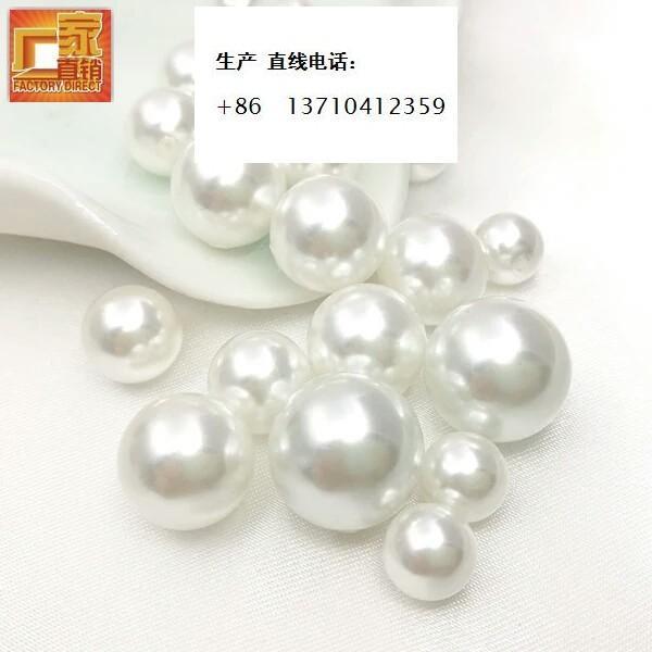 ABS半孔珍珠 1