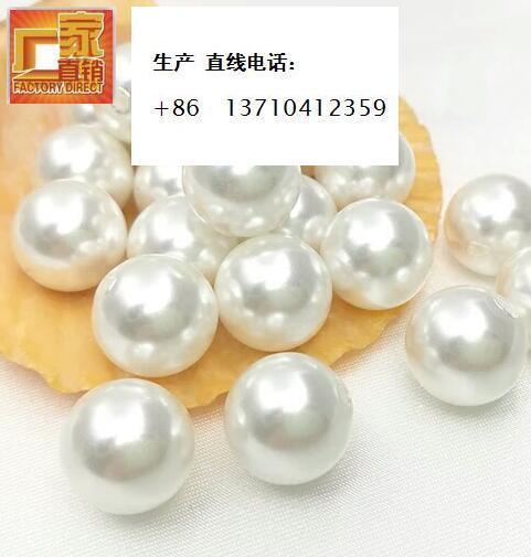 ABS半孔珍珠 2