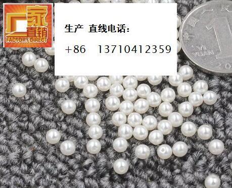 ABS半孔珍珠 3