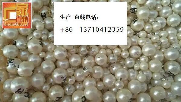 ABS半孔珍珠 4