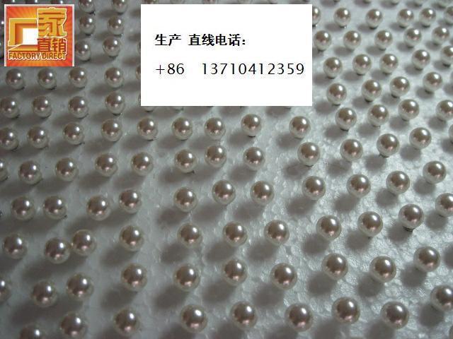 ABS半孔珍珠 5