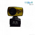 USB Digital Computer Laptop Webcam Camera with LED Night Vision 1