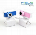 pc camera usb camera with mic free