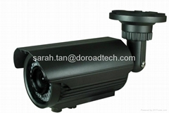 High Definition SDI IR Bullet Camera with WDR and OSD Function