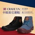 2014秋季新品卡翰高帮帆布鞋 1