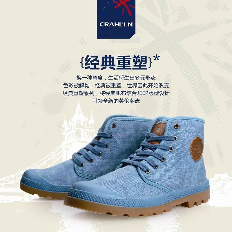 2014秋季新品卡翰高帮帆布鞋 2