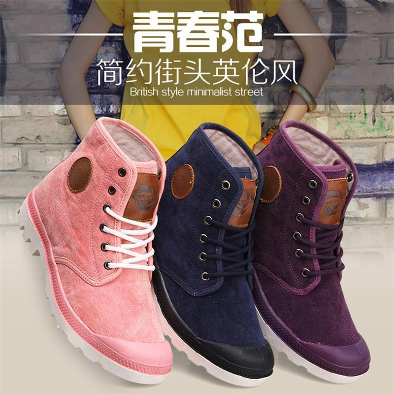 2014秋季新品卡翰高帮帆布鞋 4