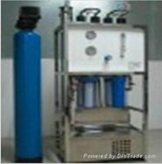 Marine  water Desalination Plant
