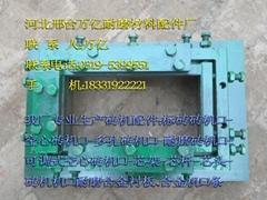 制磚機耐磨合金機口磚坯擠出口切坯鋼絲芯架芯頭