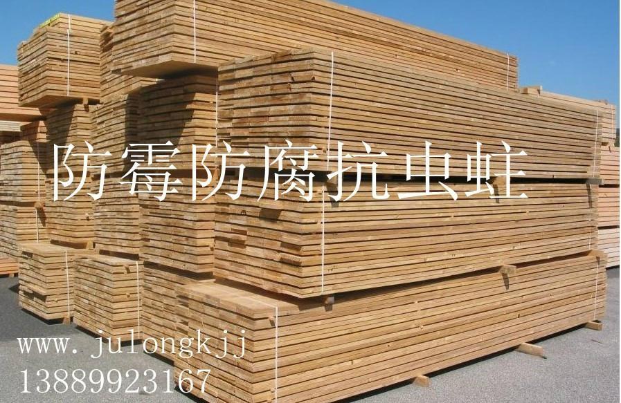 木材防腐剂  1