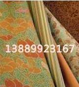 纺织品耐水洗抗菌剂