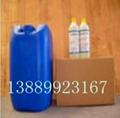 膠水防腐劑