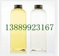 聚六亚甲基胍杀菌消毒剂