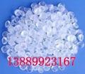 塑料透明抗菌母粒