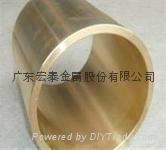 抗氧化H68黄铜带