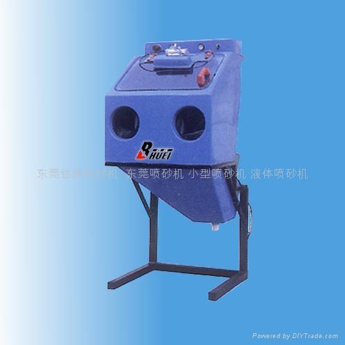 液體噴砂機 2