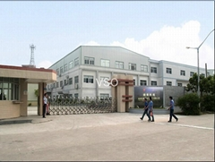 VSO TECHNOLOGY (DONGGUAN) CO., LTD