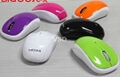 Fashionable 2.4G wireless mouse/colorful mouse/popular mouse 1