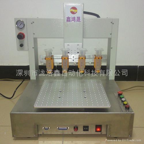 LHX-221P1 300ml硅胶自动点胶机 1