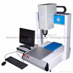 微型激光雕刻機