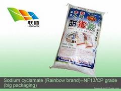 sodium cyclamate ( big packaging)