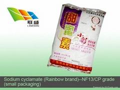Sodium Cyclamate ( small packaging)