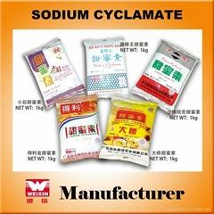 Sweetener NF13 sodium cyclamate needle type